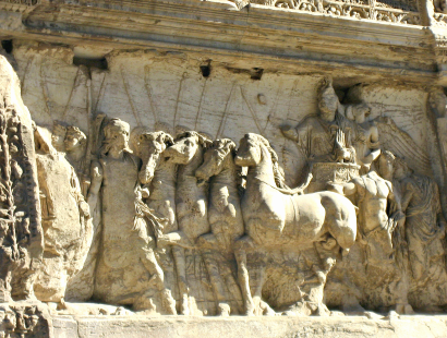 Roman Forum - frieze